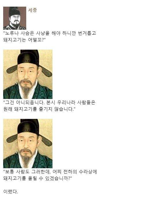 3.jpg 조선시대 조상들의 소고기 사랑