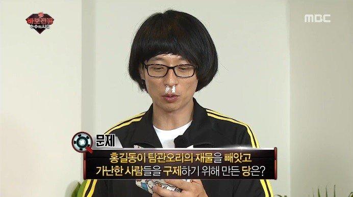 하하 김종민 꿈의 매치