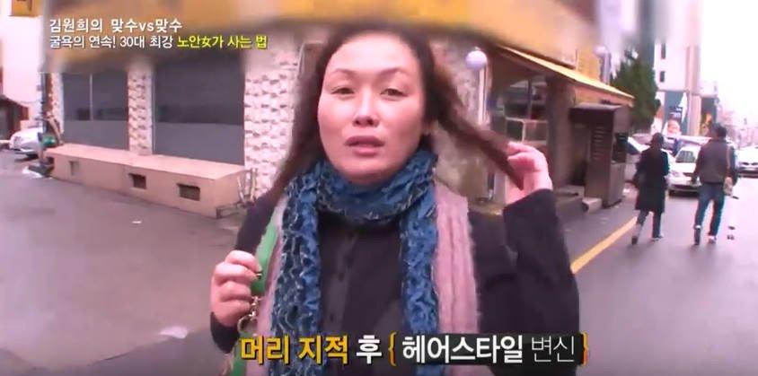 bandicam 2017-11-18 19-20-15-529.jpg 38세 노안녀
