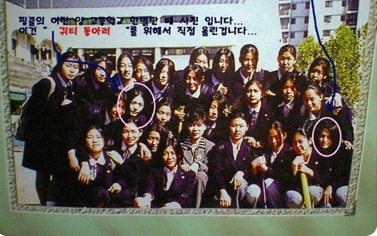 123.jpg 은광여고에서 얼굴로 나름 유명했다는 여자연예인 둘.JPG