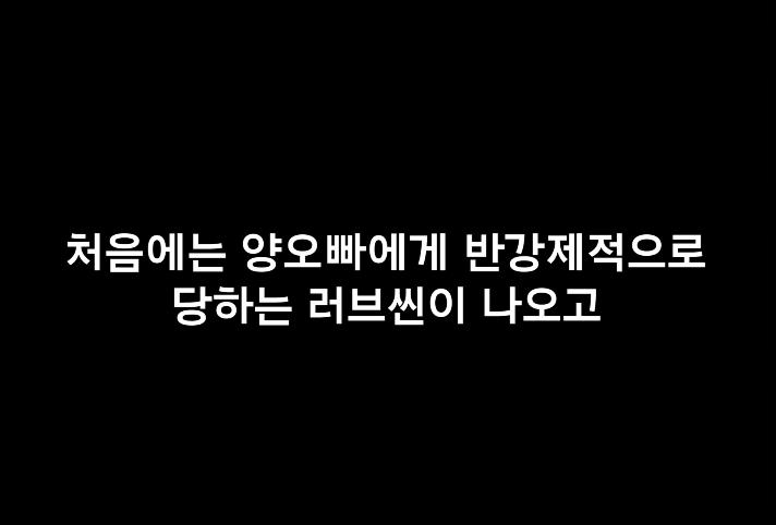29.PNG 배우 이상아가 말해주는 좆같은 영화 현장jpg