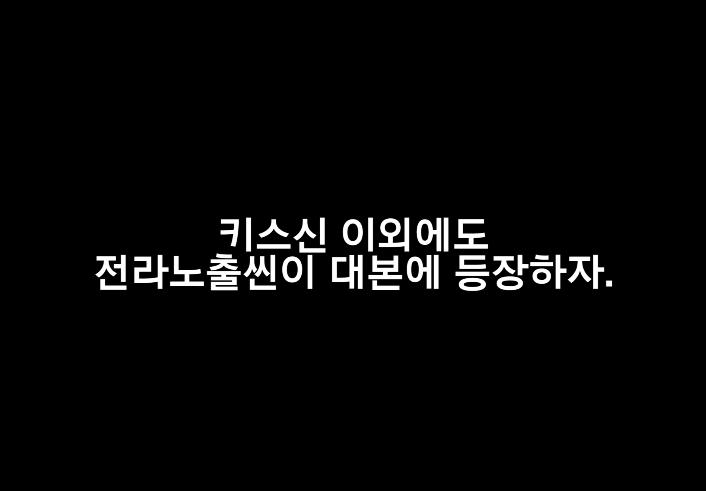 15.PNG 배우 이상아가 말해주는 좆같은 영화 현장jpg