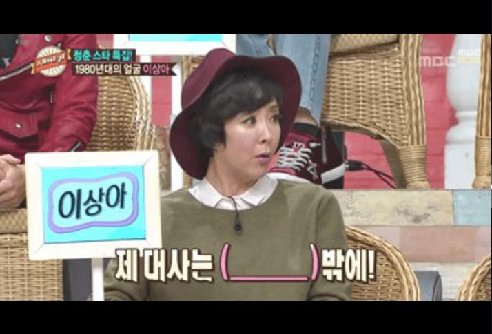 9.PNG 배우 이상아가 말해주는 좆같은 영화 현장jpg