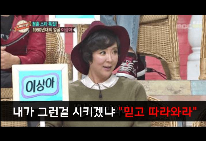 21.PNG 배우 이상아가 말해주는 좆같은 영화 현장jpg