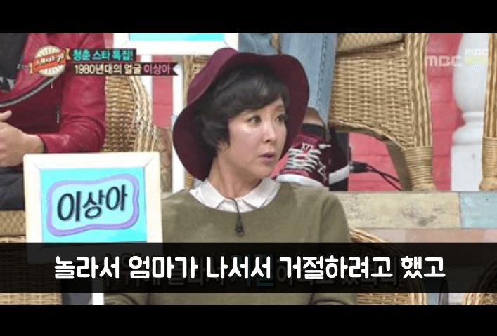 17.PNG 배우 이상아가 말해주는 좆같은 영화 현장jpg