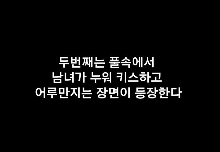 30.PNG 배우 이상아가 말해주는 좆같은 영화 현장jpg