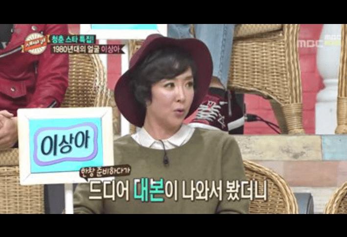 8.PNG 배우 이상아가 말해주는 좆같은 영화 현장jpg