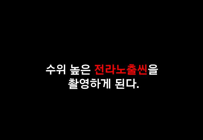 1.PNG 배우 이상아가 말해주는 좆같은 영화 현장jpg