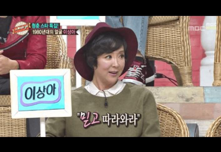 19.PNG 배우 이상아가 말해주는 좆같은 영화 현장jpg