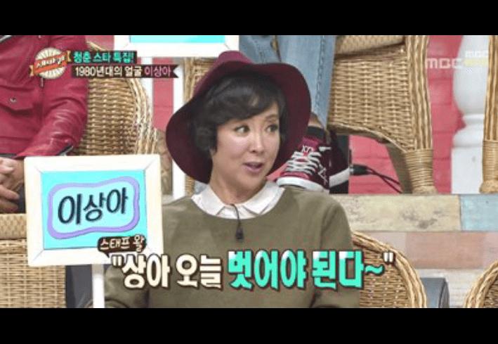 22.PNG 배우 이상아가 말해주는 좆같은 영화 현장jpg