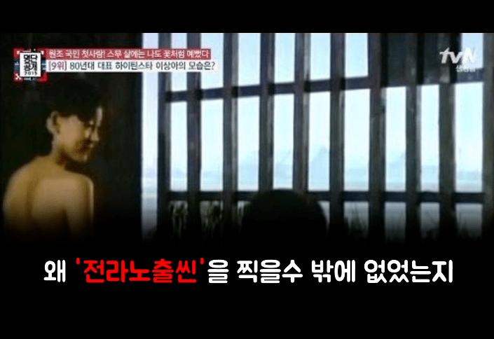 2.PNG 배우 이상아가 말해주는 좆같은 영화 현장jpg