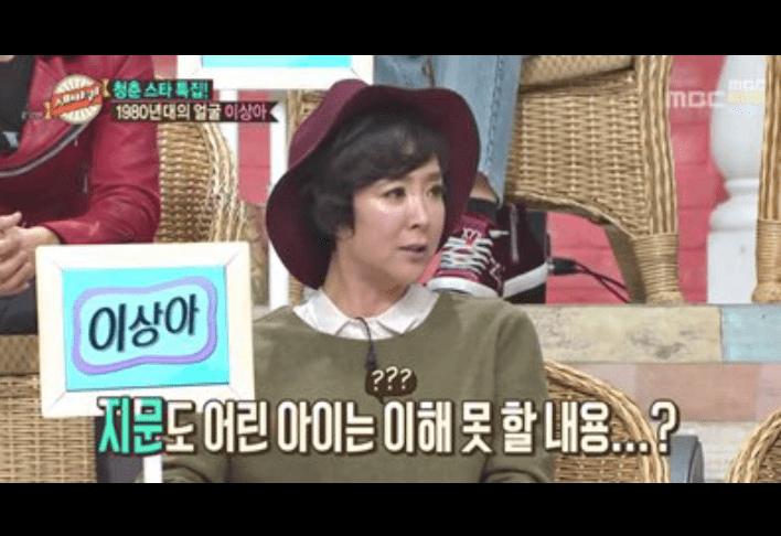 12.PNG 배우 이상아가 말해주는 좆같은 영화 현장jpg