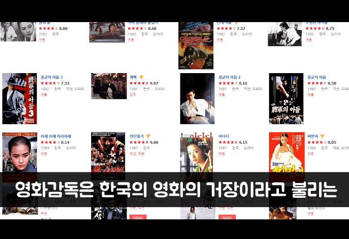 3.PNG 배우 이상아가 말해주는 좆같은 영화 현장jpg