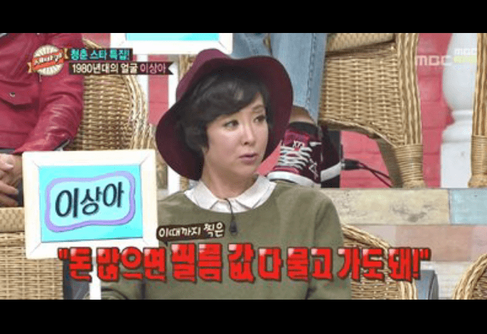 27.PNG 배우 이상아가 말해주는 좆같은 영화 현장jpg