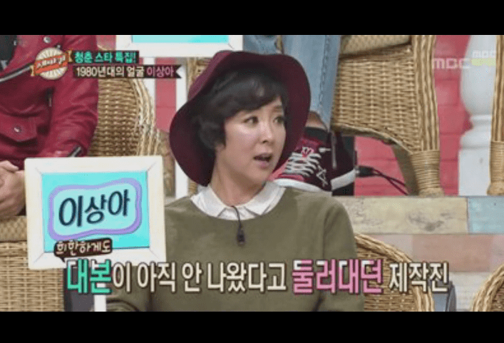 7.PNG 배우 이상아가 말해주는 좆같은 영화 현장jpg