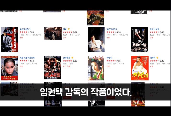 4.PNG 배우 이상아가 말해주는 좆같은 영화 현장jpg