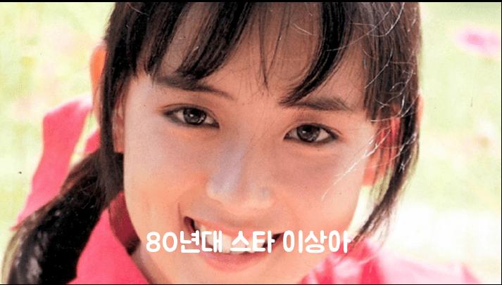 캡처.PNG 배우 이상아가 말해주는 좆같은 영화 현장jpg