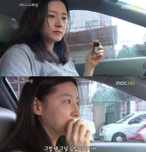 20171206_141647.jpeg 이영애가 이동할때 즐겨먹는다는 삼각김밥.jpg