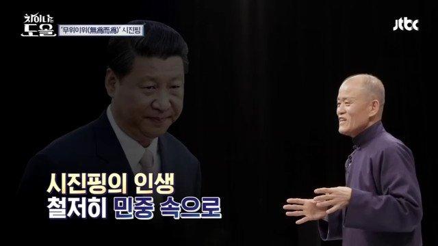 3.jpg 철저히 민중 속으로 들어간 시진핑 JPG