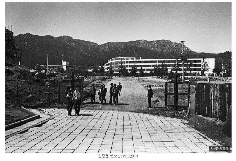 1970년대 부산의 모습