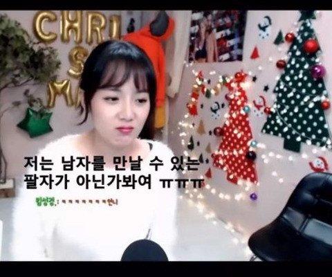 소개팅 어플에서 고소당할뻔한 여자 연예인...jpg