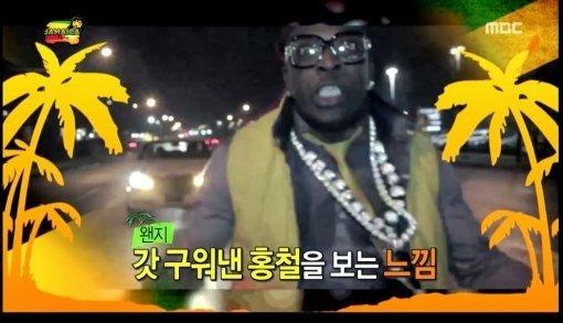 59255958.3.jpg 무한도전 역대 최악의 자막 전자 vs 후자