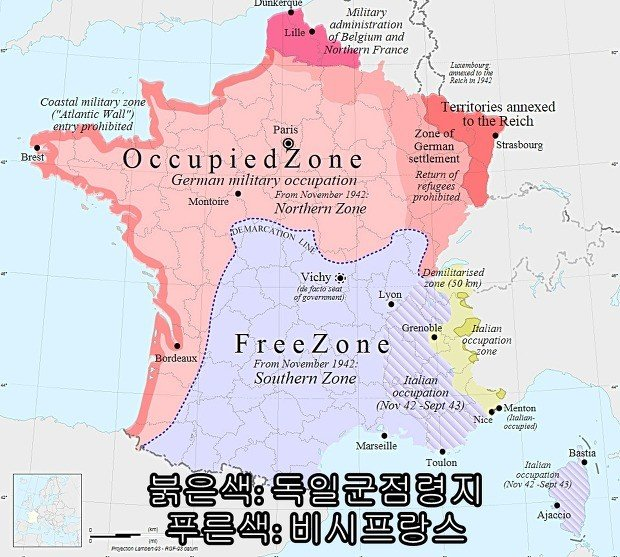 비시 프랑스, 비운의 나치독일의 딱까리국가. 1.jpg 프랑스가 2차 세계대전때 독일한테 쳐발린 이유