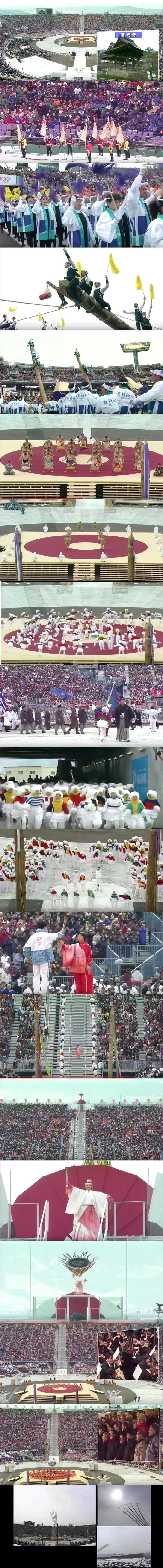 1518418061299.jpg 일본 나가노 올림픽 개막식 풍경 JPG