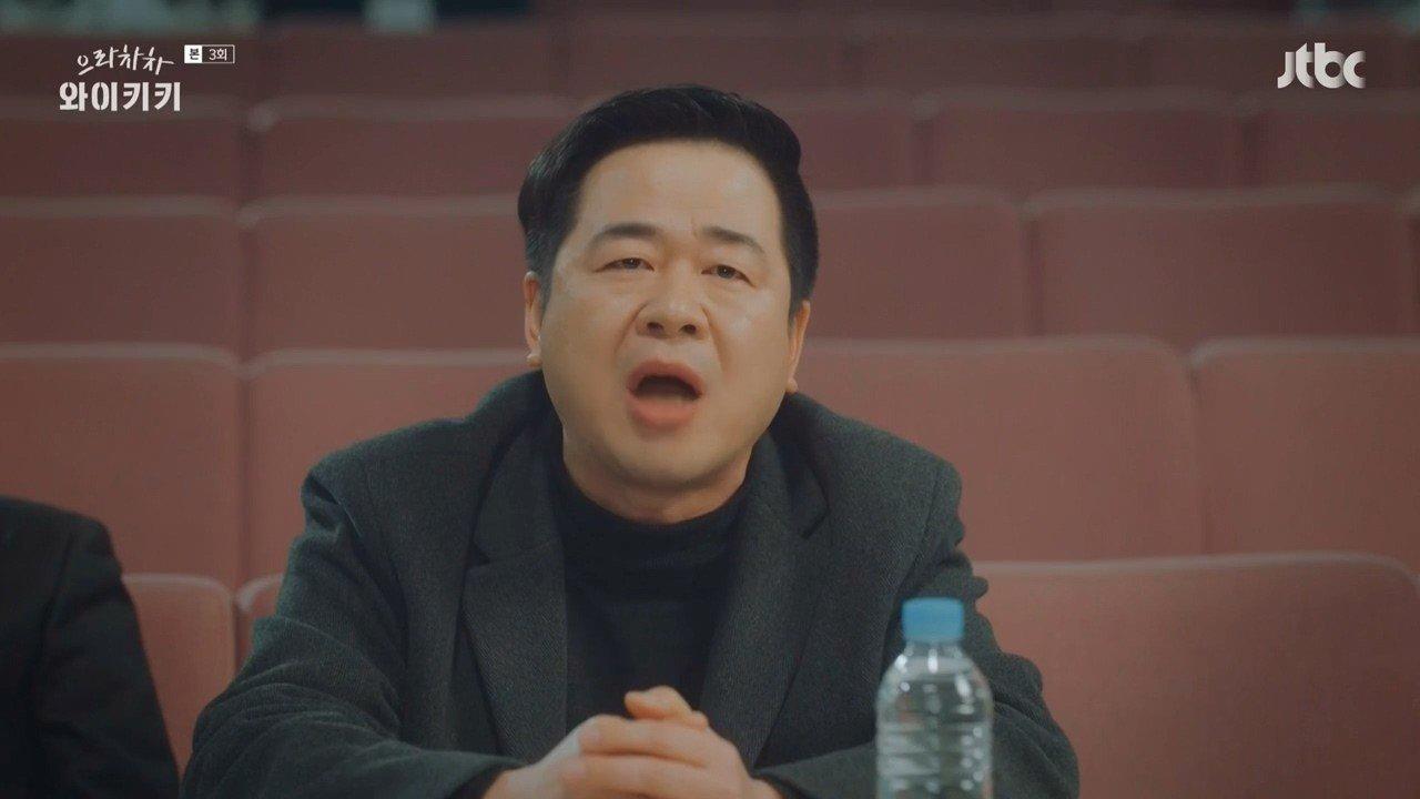 [JTBC] 으라차차 와이키키.E03.180212.720p-NEXT.mp4_20180213_105742.825.jpg 요즘 드라마의 빌드업