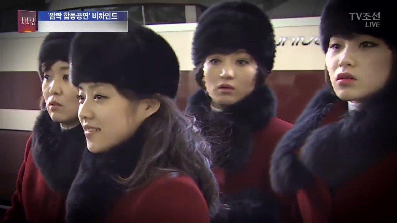 3.jpg 북한 예술단이 놀란 이유는?