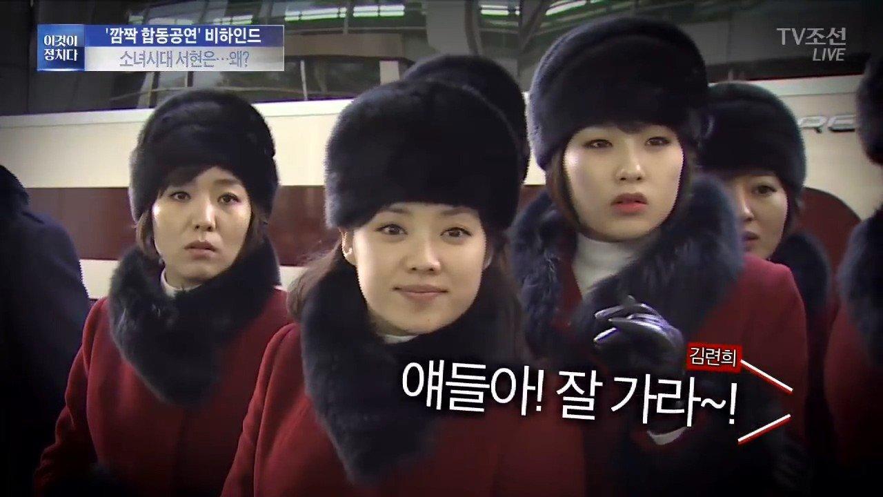4.jpg 북한 예술단이 놀란 이유는?