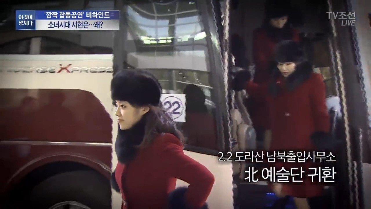 1.jpg 북한 예술단이 놀란 이유는?