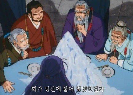 37.jpg 요리왕비룡 인상깊은요리와 기행들.jpg