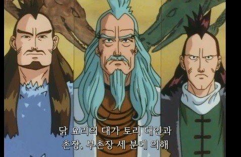 24.jpg 요리왕비룡 인상깊은요리와 기행들.jpg