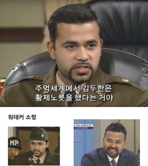 gAM20I.jpg 야인시대 의외의 출연자