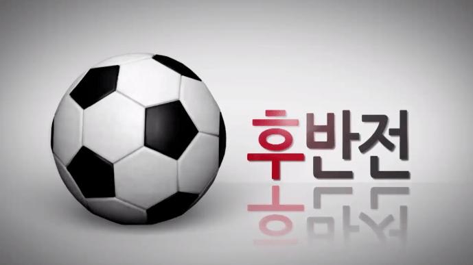 후반전.png [데이터] 가짜 수비수 vs 가짜 공격수 (Feat. 유로 2012)