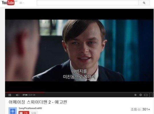 l_2014072001002964200234201.jpg 영화 예고편 레전드