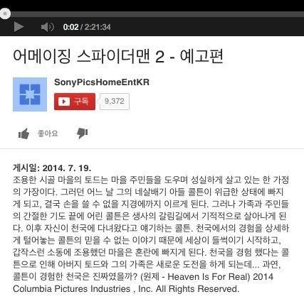 Bs9t0v9CcAAWBps.jpg 영화 예고편 레전드