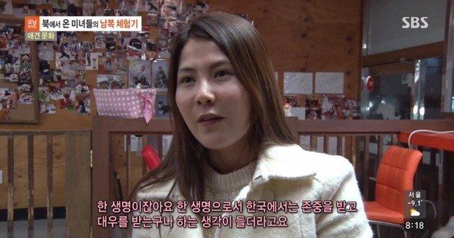 7.jpg 탈북자들은 이해 못하는 남한의 문화