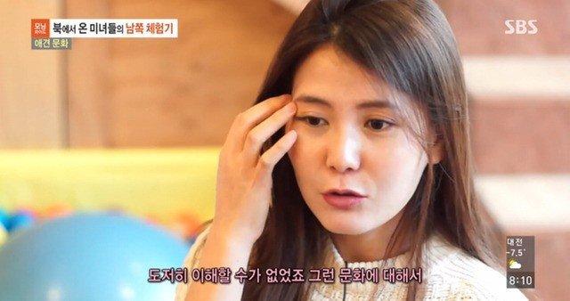 2.jpg 탈북자들은 이해 못하는 남한의 문화