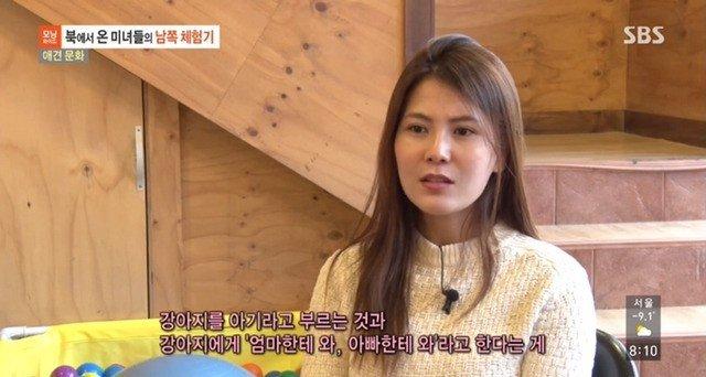 1.jpg 탈북자들은 이해 못하는 남한의 문화
