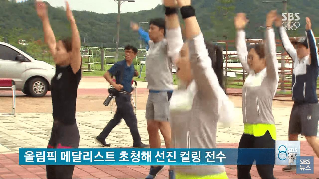 Screenshot_20180224-234640.png 여자 컬링 대표팀 성과가 더 빛나는 이유