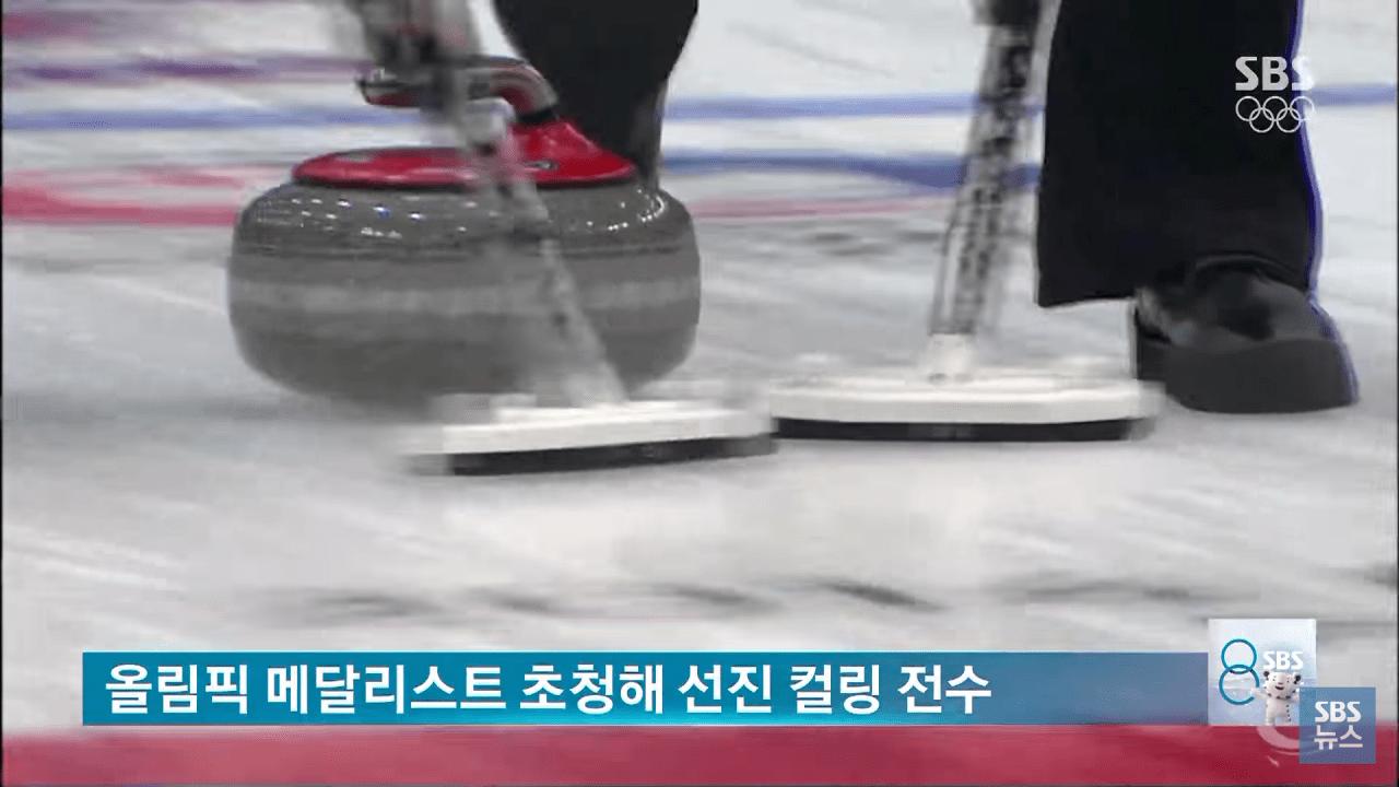 Screenshot_20180224-234629.png 여자 컬링 대표팀 성과가 더 빛나는 이유