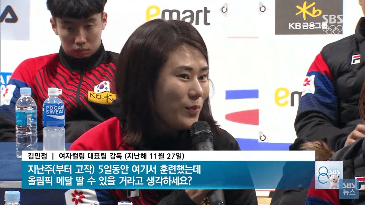 Screenshot_20180224-234601.png 여자 컬링 대표팀 성과가 더 빛나는 이유