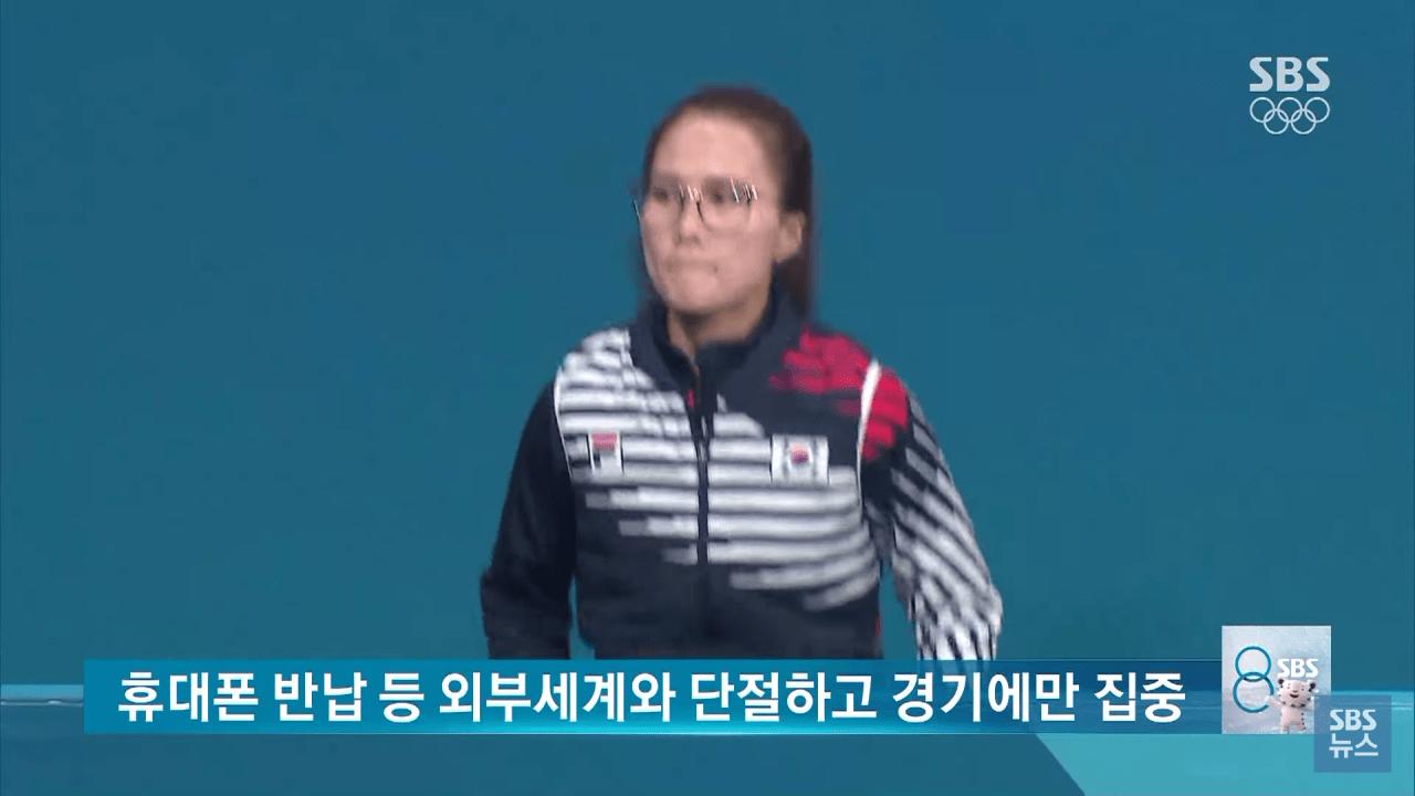 Screenshot_20180224-234716.png 여자 컬링 대표팀 성과가 더 빛나는 이유