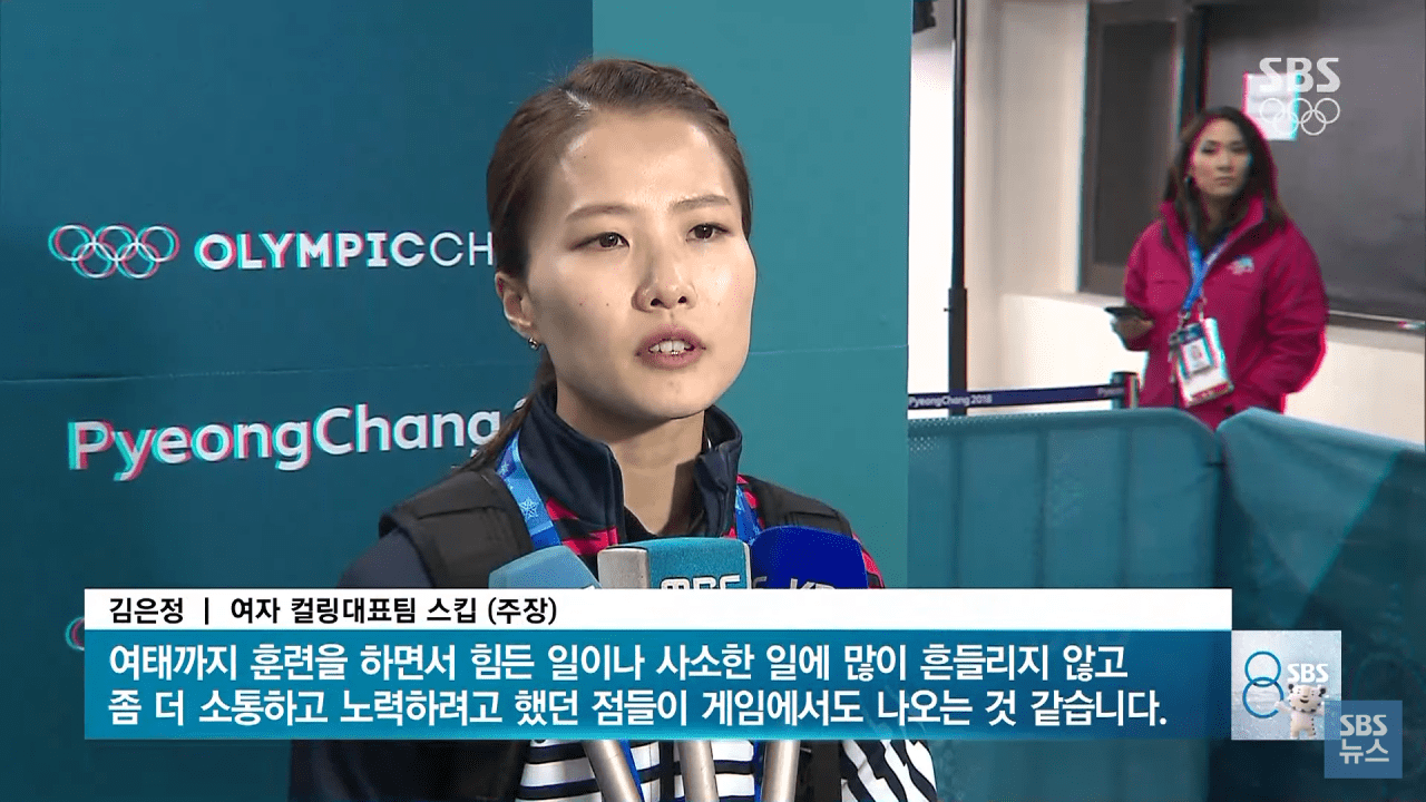 Screenshot_20180224-234657.png 여자 컬링 대표팀 성과가 더 빛나는 이유