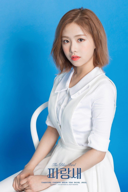 미니앨범 티저 ㅡ 채원