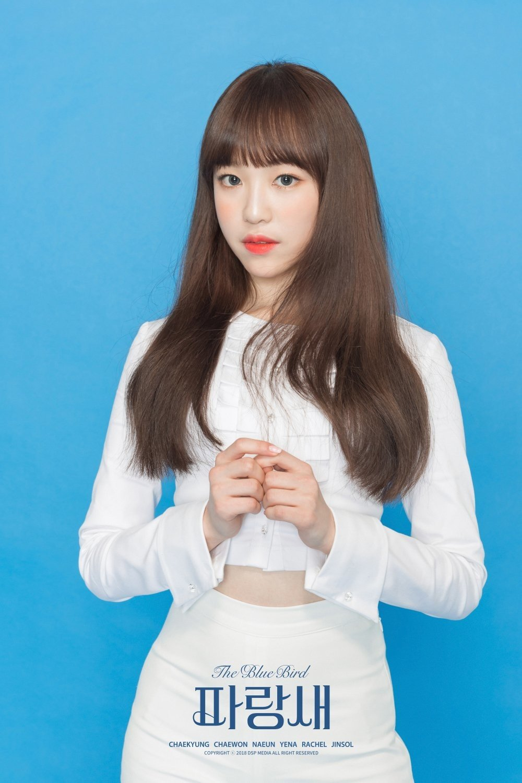 미니앨범 티저 ㅡ 레이첼