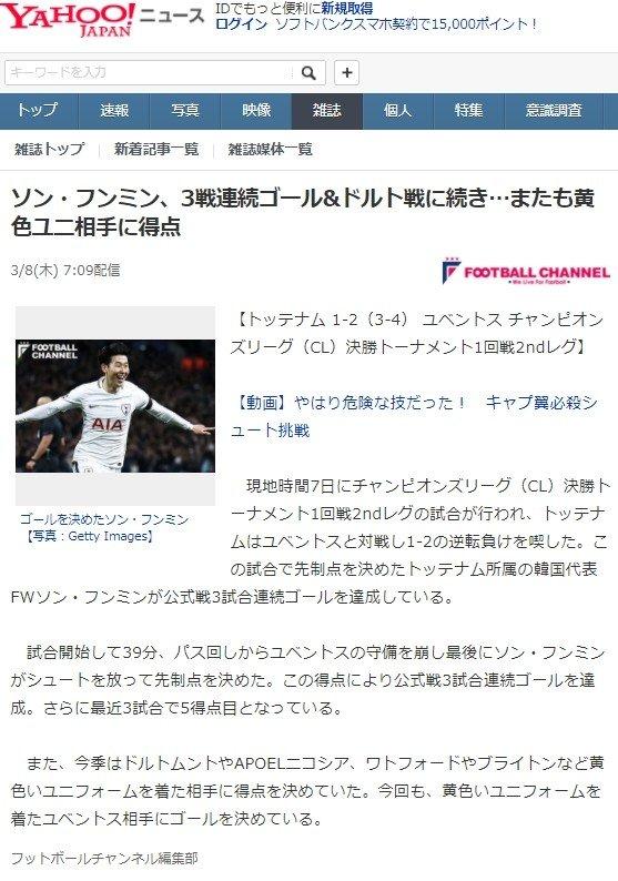 1.jpg [JP] 日 언론