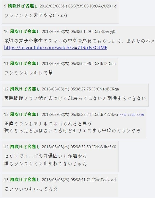 2.jpg [JP] 日 언론